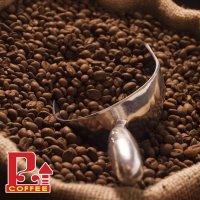 Cà phê hạt CURO